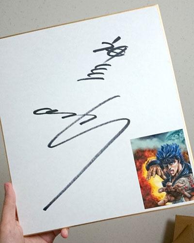 神谷さんのサイン